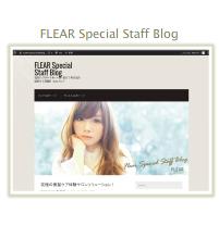 flearblog
