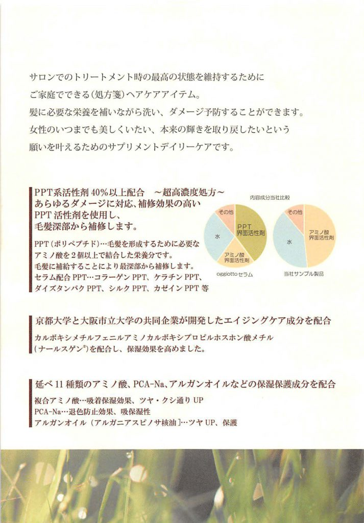 2016%e5%b9%b409%e6%9c%8824%e6%97%a520%e6%99%8200%e5%88%8643%e7%a7%92_%e3%83%9a%e3%83%bc%e3%82%b8_7