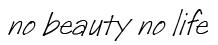 福岡天神のノンダメージサロン®美容室FLEARフレア で働く横谷芳美の『no beauty no life』ブログ